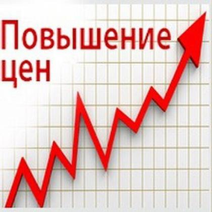 Осталось 15 дней для покупки металлочерепицы и профнастила по сниженным ценам